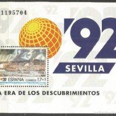 Francobolli: ESPAÑA EXPO´92 SEVILLA HOJITA EDIFIL NUM. 3191 ** NUEVA SIN FIJASELLOS. Lote 262352770