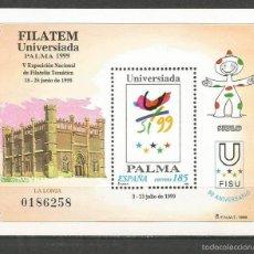 Selos: ESPAÑA FILATEM PALMA HOJITA EDIFIL NUM. 3648 ** NUEVA SIN FIJASELLOS. Lote 262352645