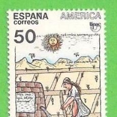 Sellos: EDIFIL 3035. AMÉRICA-UPAE. PUEBLOS PRECOLOMBINOS. USOS Y COSTUMBRES. (1989).**. Lote 57235297