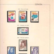 Sellos: FILATELIA. HOJA MONTADA CON 7 SELLOS NUEVOS. 1979. AHORRO ENERGIA. SALLE. PERSONAJES. (Z30). Lote 57260615