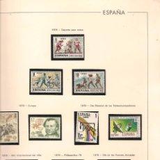Sellos: FILATELIA. HOJA MONTADA CON 10 SELLOS NUEVOS. 1979. DEPORTE. EUROPA. Y OTOS. (Z30). Lote 57260772