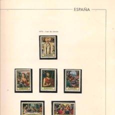 Sellos: FILATELIA. HOJA MONTADA CON 6 SELLOS NUEVOS. JUAN DE JUEANES. (Z30). Lote 57260839