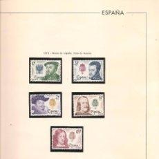 Sellos: FILATELIA. HOJA MONTADA CON 5 SELLOS NUEVOS. REYES DE ESPAÑA. CASA DE AUSTRIA. (Z30). Lote 57260876