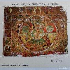 Sellos: ESPAÑA EDIFIL 2591 AÑO 1980. TAPIZ DE LA CREACION GERONA. Lote 150605266
