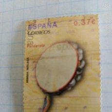 Sellos: ESPAÑA 2013, INSTRUMENTOS MUSICALES. PANDERETA. Lote 57405719
