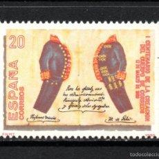 Briefmarken - ESPAÑA 2998** - AÑO 1989 - CENTENARIO DEL CUERPO DE CORREOS - 57448425