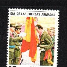 Sellos: ESPAÑA 2617** - AÑO 1981 - DIA DE LAS FUERZAS ARMADAS. Lote 186276677