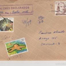 Sellos: CARTA DE VALORES DECLARADOS DE MADRID A SEVILLA.. Lote 57562127
