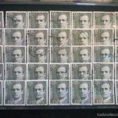 Stamps - EDIFIL 2606 200 PTS REY , 35 SELLOS - 57588233