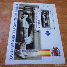 Sellos: HOJA BLOQUE SELLO ESPAÑA DEL PODER JUDICIAL XXV ANIVERSARIO DE LA CONSTITUCION ESPAÑOLA 0,26 €. Lote 191125761