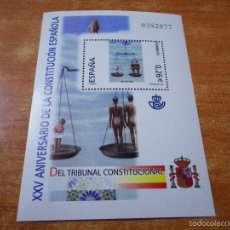 Sellos: HOJA BLOQUE SELLO ESPAÑA DEL TRIBUNAL XXV ANIVERSARIO DE LA CONSTITUCION ESPAÑOLA 0,26 €. Lote 57650909