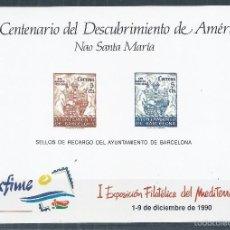 Sellos: R7/ V Cº DESCUBRIMIENTO AMERICA, 1990, NUEVO** EXFIME 90. Lote 57684058