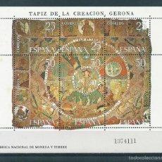 Sellos: HOJITA BLOQUE Nº 2591 (EDIFIL). AÑO 1980. TAPIZ DE LA CREACIÓN.. Lote 57690631
