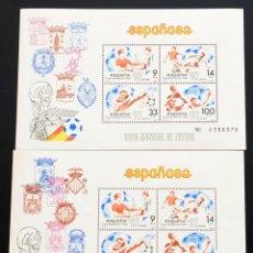 Sellos: 2 HOJITAS BLOQUE Nº 2664/5 (EDIFIL). AÑO 1982. MUNDIAL DE FUTBOL ESPAÑA 82.. Lote 57690735