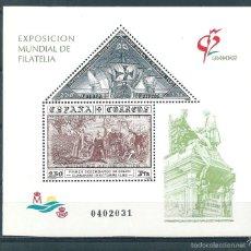 Sellos: HOJITA BLOQUE Nº 3195 (EDIFIL). AÑO 1992. EXPOSICIÓN MUNDIAL DE FILATELIA GRANADA 92.. Lote 57691399