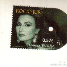 Sellos: BONITO SELLO DE ROCIO JURADO NUEVO VER FOTO MIRAR TODOS MIS SELLOS. Lote 59757642