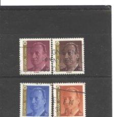 Sellos: ESPAÑA 1995 - EDIFIL NROS. 3378-81 - BASICA DEL REY - USADOS. Lote 57731627