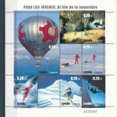 Sellos: HOJA BLOQUE Nº 4193 (EDIFIL). AÑO 2005. PARA LOS JÓVENES, AL FILO DE LO IMPOSIBLE.. Lote 94800935