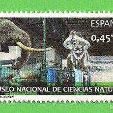 Sellos: EDIFIL 5034. MUSEOS - MUSEO NACIONAL DE CIENCIAS NATURALES, MADRID. (2016).** NUEVO Y SIN FIJASELLOS. Lote 57767250