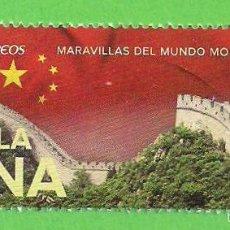 Sellos: EDIFIL 4995. MARAVILLAS DEL MUNDO MODERNO - LA GRAN MURALLA CHINA. (2015).** NUEVO SIN FIJASELLOS.. Lote 57773861