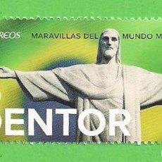 Sellos: EDIFIL 4997. MARAVILLAS DEL MUNDO MODERNO - CRISTO REDENTOR, RÍO DE JANEIRO, BRASIL. (2015).** NUEVO. Lote 57773963