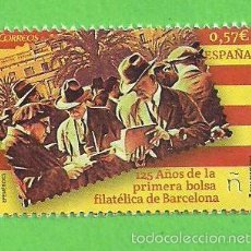 Sellos: EDIFIL 5050. 125 AÑOS DE LA BOLSA FILATÉLICA DE BARCELONA. (2016).** NUEVO Y SIN FIJASELLOS.. Lote 57804078