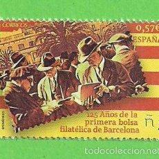 Sellos: EDIFIL 5050. 125 AÑOS DE LA BOLSA FILATÉLICA DE BARCELONA. (2016).** NUEVO Y SIN FIJASELLOS.. Lote 57804086