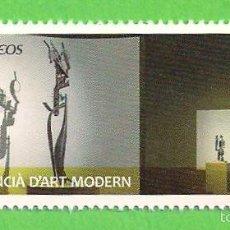 Sellos: EDIFIL 5036. MUSEOS - INSTITUTO DE ARTE MODERNO, VALENCIA. (2016).** NUEVO Y SIN FIJASELLOS.. Lote 57804403