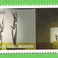 Sellos: EDIFIL 5036. MUSEOS - INSTITUTO DE ARTE MODERNO, VALENCIA. (2016).** NUEVO Y SIN FIJASELLOS.. Lote 57804413