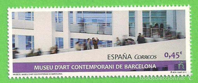 EDIFIL 5035. MUSEOS - MUSEO DE ARTE CONTEMPORÁNEO, BARCELONA. (2016).** NUEVO SIN FIJASELLOS. (Sellos - España - Juan Carlos I - Desde 2.000 - Nuevos)