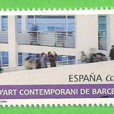 Sellos: EDIFIL 5035. MUSEOS - MUSEO DE ARTE CONTEMPORÁNEO, BARCELONA. (2016).** NUEVO Y SIN FIJASELLOS. Lote 57804441