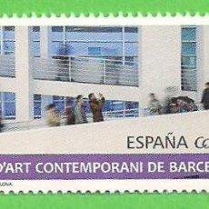 Sellos: EDIFIL 5035. MUSEOS - MUSEO DE ARTE CONTEMPORÁNEO, BARCELONA. (2016).** NUEVO Y SIN FIJASELLOS. Lote 57804460