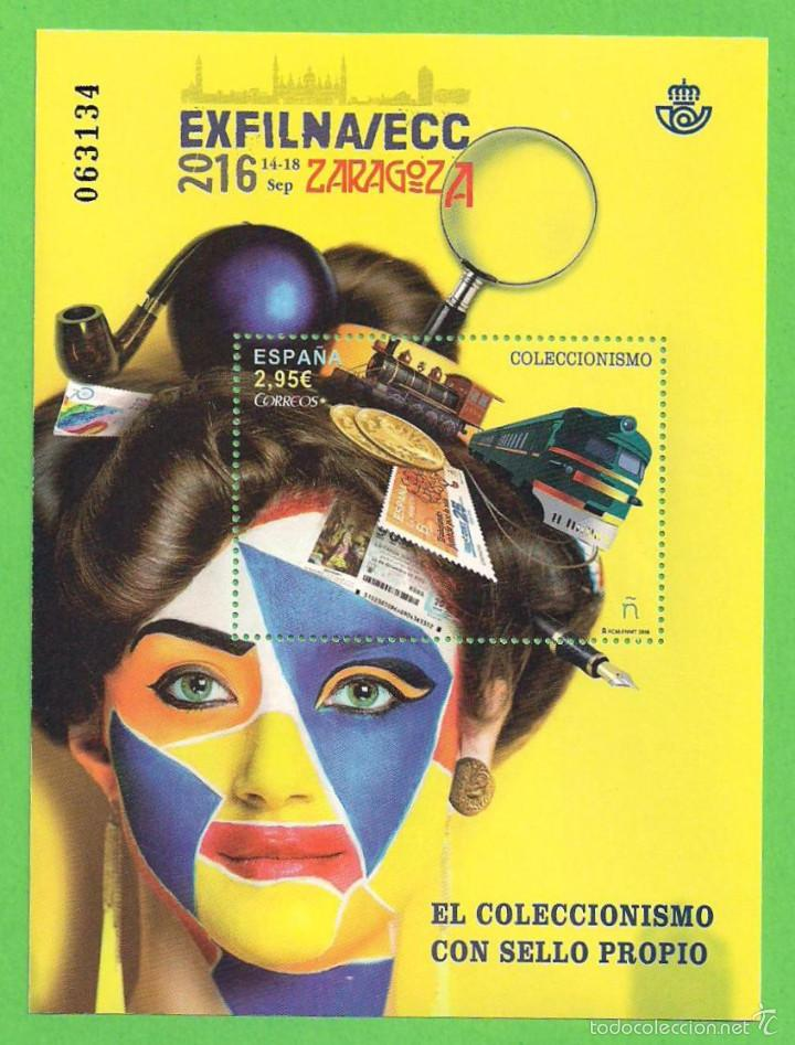 EDIFIL 5030 HB. EXPOSICIÓN FILATÉLICA NACIONAL EXFILNA, ZARAGOZA. (2016).** NUEVO Y SIN FIJASELLOS. (Sellos - España - Juan Carlos I - Desde 2.000 - Nuevos)