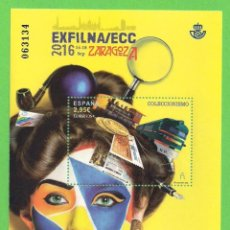 Sellos: EDIFIL 5030 HB. EXPOSICIÓN FILATÉLICA NACIONAL EXFILNA, ZARAGOZA. (2016).** NUEVO Y SIN FIJASELLOS.. Lote 57804577