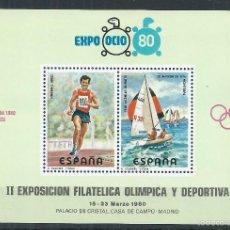 Sellos: R7/ II EXPOSICION FILATELICA OLIMPICA Y DEPORTIVA. Lote 57815302