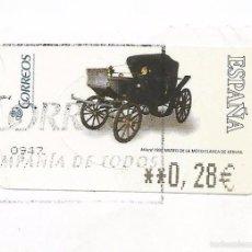 Sellos: ** S236 - SELLO USADO DE ESPAÑA. Lote 57961871