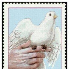 Sellos: ESPAÑA SPAIN 1999 - EDIFIL 3677 AMÉRICA UPAEP MNH. Lote 58231694