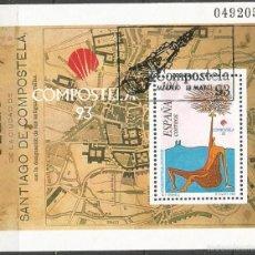 Sellos: ESPAÑA HOJITA YVERT NUM. 3258 USADA. Lote 195188397