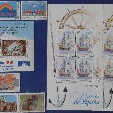 Sellos: 67 SELLOS, NUEVOS, ESPAÑA, AÑO 1995. Lote 58256681