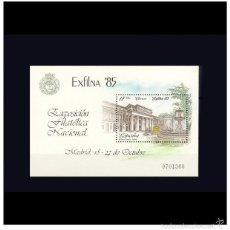 Sellos: ESPAÑA SPAIN 1985 - EDIFIL 2814 EXPOSICIÓN FILATÉLICA NACIONAL EXFILNA 85 SHEET MNH. Lote 58303708