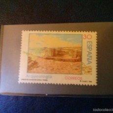 Sellos: SELLO (ESPAÑA) ARQUEOLOGIA,1996-CABEZO DE ALCALA DE AZAILA. Lote 58346977