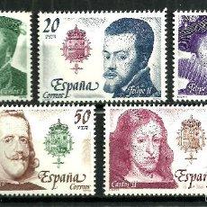 Sellos: REYES DE ESPAÑA. CASA DE AUSTRIA. ED. 2552 AL 2556. Lote 58419185