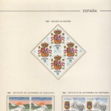 Sellos: B-4 XX 2685/2731 AÑO COMPLETO 1983. Lote 58461264