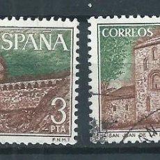 Sellos: R7/ ESPAÑA USADOS X2, 1976, EDF.2297,MONUMENTOS DE SAN JUAN DE LA PEÑA. Lote 58466116