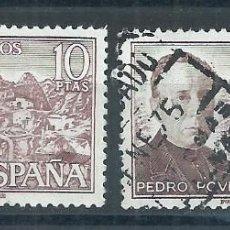 Sellos: R7/ ESPAÑA USADOS X2, EDF.2181, PERSONAJES ESPAÑOLES. Lote 58466155