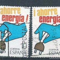 Sellos: R7/ ESPAÑA USADOS X2,1979, EDF. 2510, AHORRO DE ENERGIA. Lote 58511404
