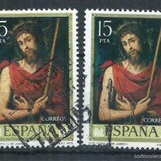 Sellos: R7/ ESPAÑA USADOS X2, 1979, EDF.2534, DIA DEL SELLO, IV Cº JUAN DE JUANES. Lote 58511450