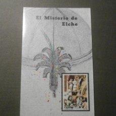 Sellos: FOLLETO INFORMATIVO Nº 15/86 - EMISIÓN SELLO CORREOS - EDIFIL 2843 - SELLOS - DÍPTICO -. Lote 58611867