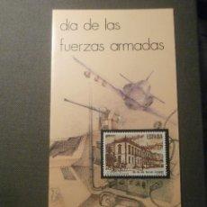 Sellos: FOLLETO INFORMATIVO Nº 11/86 - EMISIÓN SELLO CORREOS - EDIFIL 2849 - SELLOS - DÍPTICO -. Lote 58612254