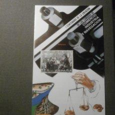 Sellos: FOLLETO INFORMATIVO Nº 7/86 - EMISIÓN SELLO CORREOS - EDIFIL 2845 - SELLOS - DÍPTICO -. Lote 58612551